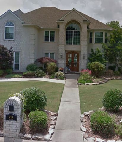 Conway Home in quiet subdivision