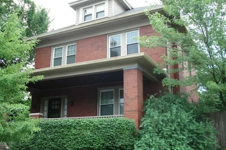 Northside home minutes from Downtown/North Shore - Pittsburgh - Ház