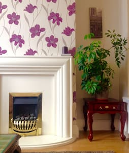 Double Room available in Coventry - Coventry - House