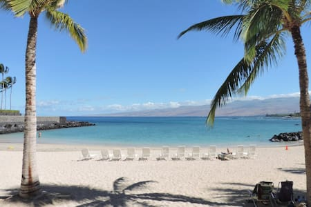 ★ Hawaiian Dream Villa at KaMilo ★ - Waimea - Ház