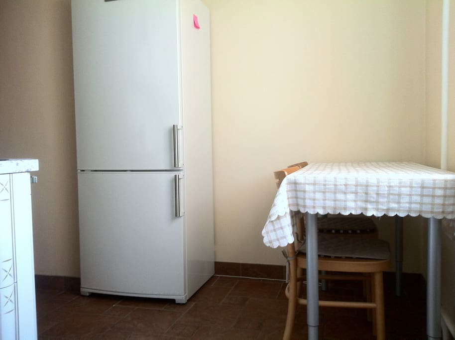 Dining table & Fridge