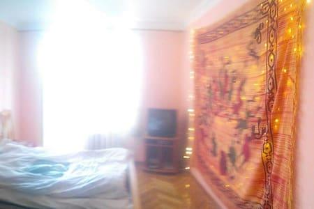 Little peachy room