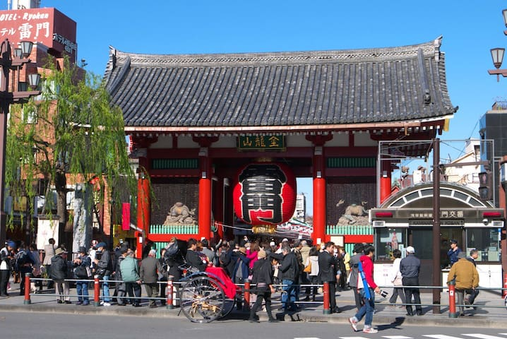 (TOKYO)東京の中心!駅から徒歩1分の部屋・渋谷も原宿も浅草も最長25分!