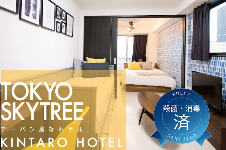 【ROOM 202】 SKYTREE VIEW! 1LDK! MAX 4PPL FREE WIFI!