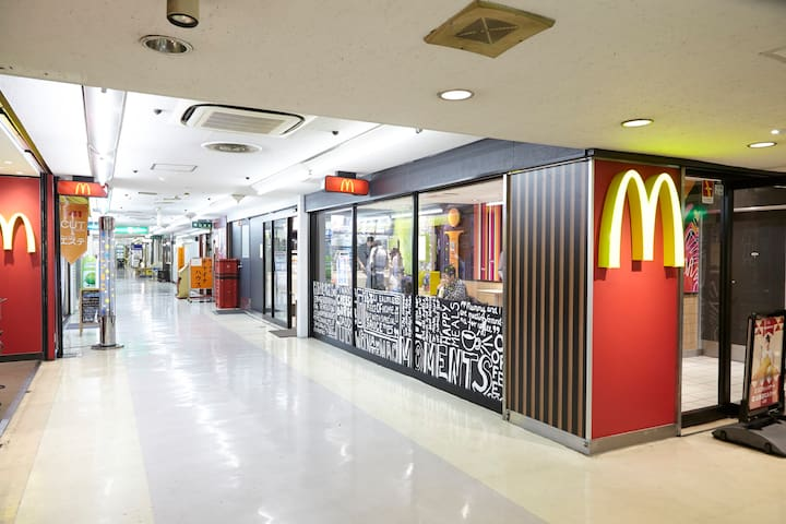 There is a McDonald's in hatagaya station from my place, it takes 5 minutes to walk