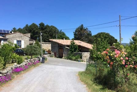 Magnifique Gite Insolite et original - Aubenas - Casa cueva