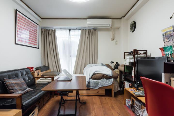 Cozy Apt in Shimokita near SHIBUYA - Setagaya-ku - Appartement