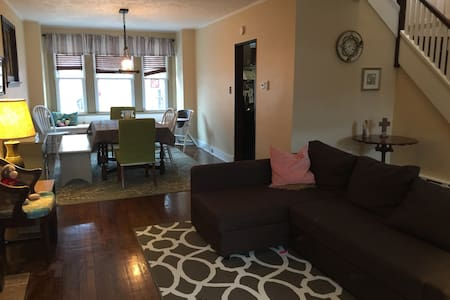 Convenient, Family Friendly home in Squirrel Hill! - Pittsburgh - Ház