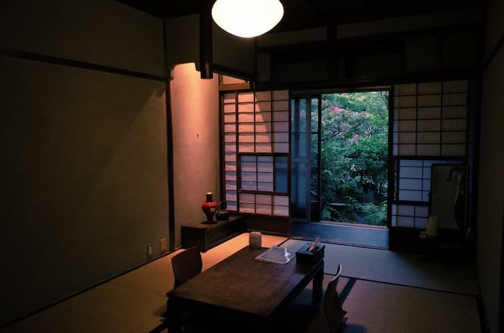 Guesthouse Umeya triple room with garden