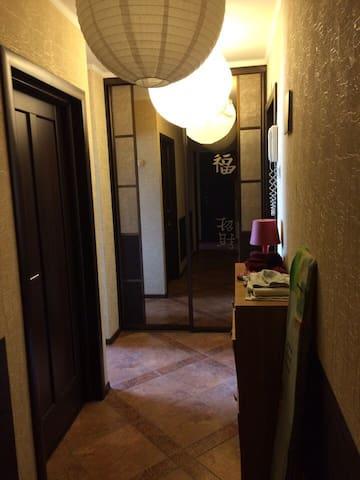 Уютная квартира в спальном районе близко к центру - Nizhnij Novgorod - Appartement