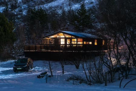 Lovely cabin close to Blue Lagoon