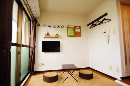 【Winter Renewal】Old small but cozy room. 3F. - Sakyō-ku, Kyōto-shi - Leilighet