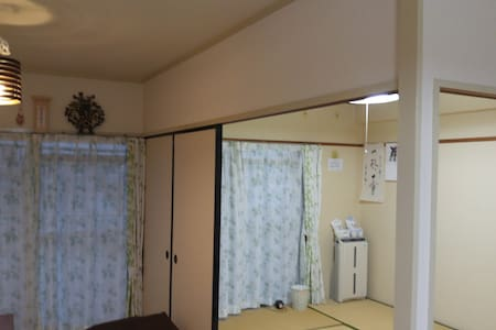 【Home stay】 Nagoya Kamiotai/English OK/Free Wi-Fi - Nishi Ward, Nagoya - Appartement