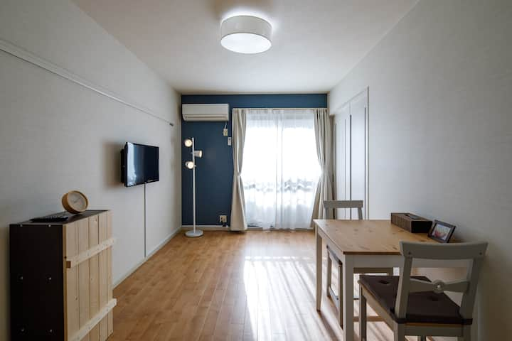 Great access to center of Kyoto city !  1 bedroom