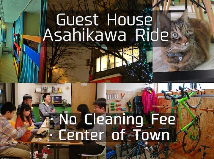 AsahikawaRide Mixed Dorm B (4Beds Shared Room)