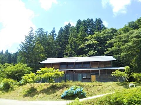 Ocaklı geleneksel Japon Evi