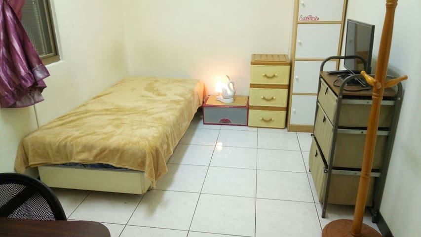 Bargain Cozy Single Room - Luzhou District - Appartement