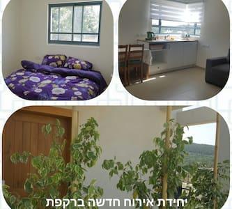 new hosting Apartment