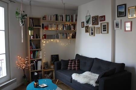 Cute & Cosy paris flat for two ! - 巴黎 - 公寓
