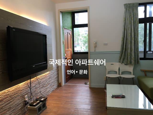 Spacious room near NTNU MTC