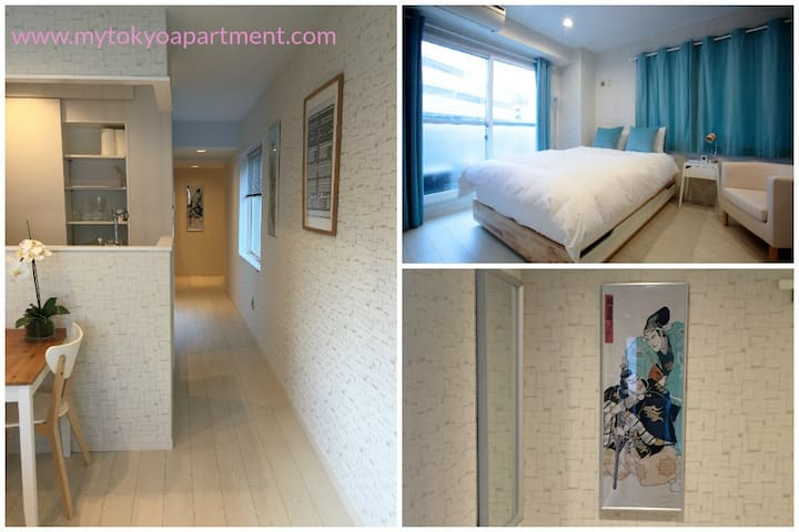 Modern Studio 10min to Ginza A, Excellent Access - Chūō-ku - Apartment