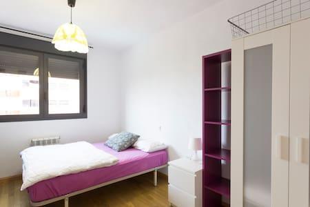 Habitación en la azucarera - Zaragoza - Apartmen