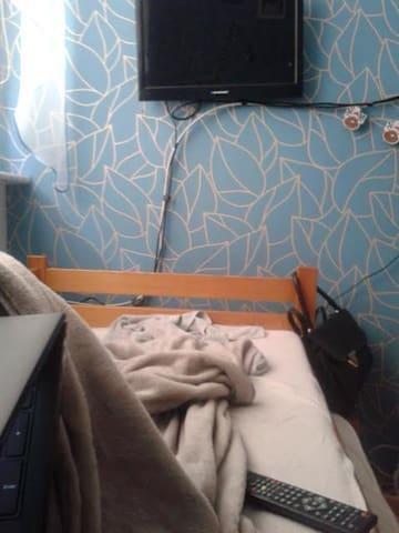 ciepły kąt - Jaworzno - Appartement