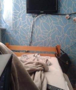 ciepły kąt - Jaworzno - Apartmen