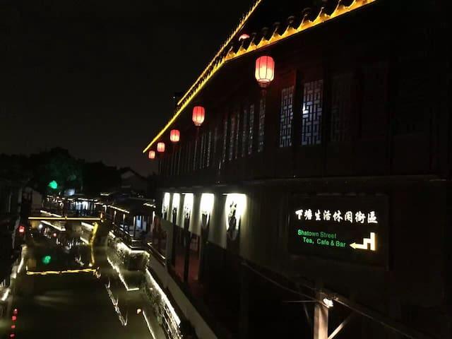 毗邻上海迪斯尼,位于上海历史名镇浦东新区新场古镇,独立房间。 - 上海 - House
