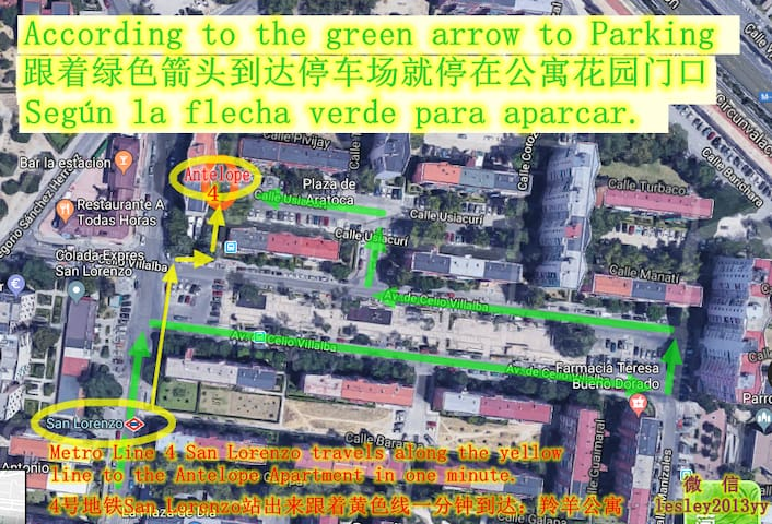 Apartamento IFEMA Garden 到达马德里机场只需要12分钟车程