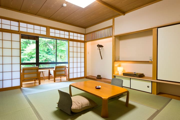 "Hakone Hot Spring ""Kuoritei"" Japanese Style Room"
