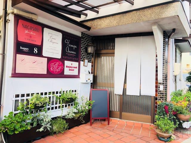 CAMI RETREAT OKAYAMA 宇野〜豊島・直島へ (女性専用ゲストハウス)