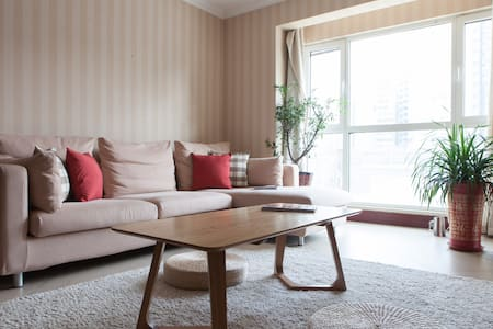 Comfy bedroom with private bathroom - Beijing - Apartment