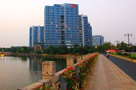 One big beach city of shaoxing, - Shaoxing Shi - Daire