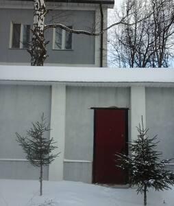 Дом недалеко от аэропорта - Moskva - Dům