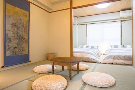 Tatami Room near Shinsaibashi - Chūō-ku, Ōsaka-shi - Wohnung