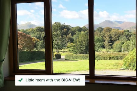 Vegan  Luxury 'Hideaway' in Keswick, Cumbria