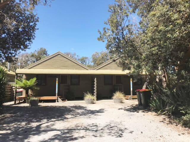 Iluka Cottages - Koala - Sandy Point - House