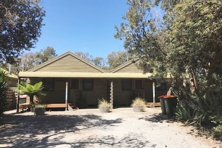 Iluka Cottages - Koala - Sandy Point - House