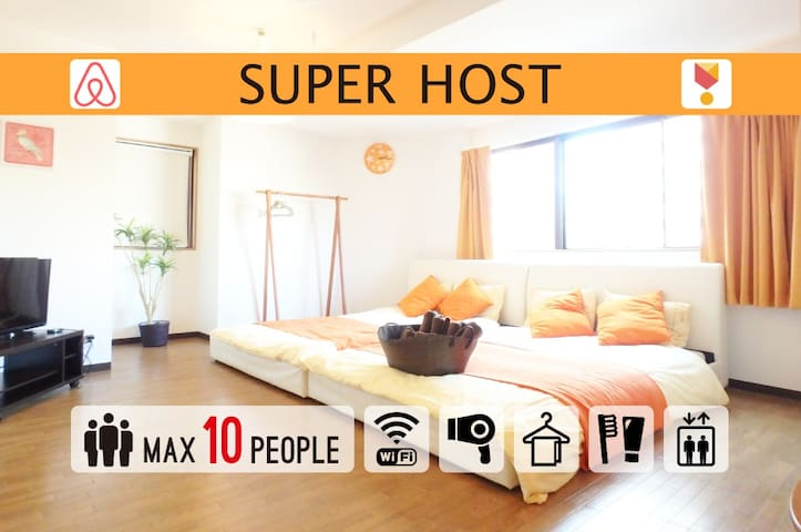 [A4] Great Room in Nippombashi Osaka 10 Guests