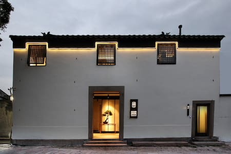 Suzhou Tongli House ( 85 sqm suite)