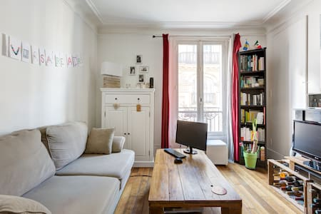 Charming 2-room apartment in heart of Batignolles - Paris - Wohnung