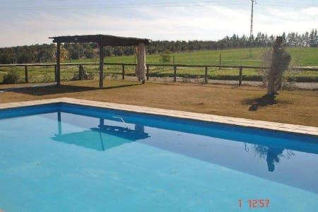 Finca Almonazar. Jardin y piscina junto a Sevilla - Mairena del Alcor