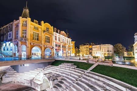 Plovdiv Roman Arena Central Flat