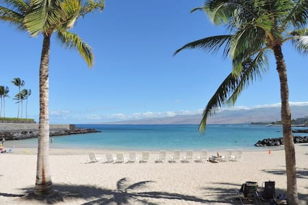 White Coral Villa ★ Luxury ★ Large Family Home - Waimea - House