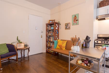 Steps from Museum of Art - Brooklyn - Apartment