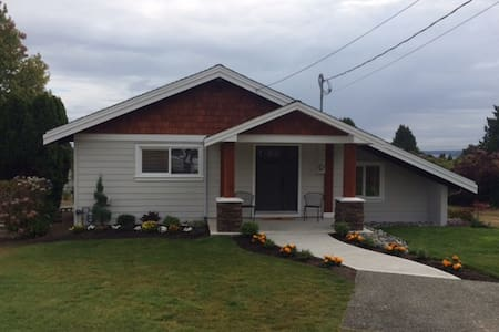 Private Suite, Prime Spot! - North Saanich - Apartemen