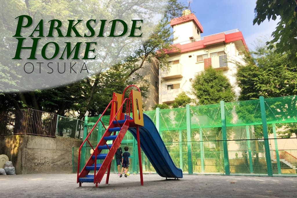 Welcome to your home in Tokyo! Close to JR station and next to a local park!