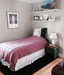 2 MIN FROM OLD PORT perfect single and double room - South Portland - Maison