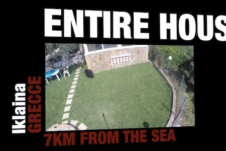 COUNTRY HOUSE WITH 500m2' olive/orange/lemon trees - Iklaina - Radhus